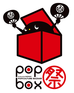 POPBOX_matsuri