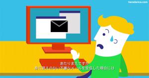 みずほ銀行アニメーション用イラスト