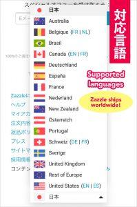 対応言語/languages